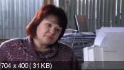 День гнева [1-8 серии из 8] (2007) DVDRip