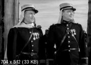 Красавчик Жест (1939) DVDRip