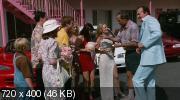 Каникулы (1983) BDRip