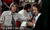 Вальсирующие / Les valseuses (1974) DVDRip