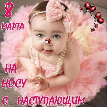 http://i59.fastpic.ru/thumb/2015/0307/f4/3924ff4499ce1548362932a4aca72ef4.jpeg