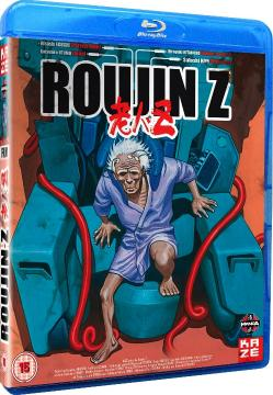������ ��� / Roujin Z (Elderly Person Z / Old Person Z) (1991) BDRip 720p