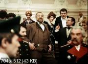 Невероятное пари, или Истинное происшествие, благополучно завершившееся сто лет назад (1984) DVDRip