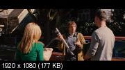 Хижина в лесу (2011) Blu-Ray Remux (1080p)