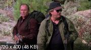 Хозяин горы (2002) HDTVRip