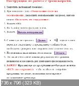 Тренажеры по математике для подготовки к ЕГЭ 2015