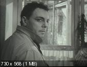 ������ ���, ���� (1964)