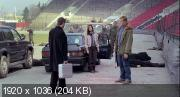 Прямой контакт (2009) WEB-DL (1080p)