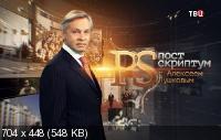 http://i59.fastpic.ru/thumb/2015/0314/5d/738c55ff411f5a8f7047bcf7f2f53f5d.jpeg