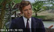 Комиссар X: Три золотых змеи (1969) DVDRip
