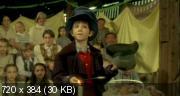 Приключения Питера Белла (2002) DVDRip