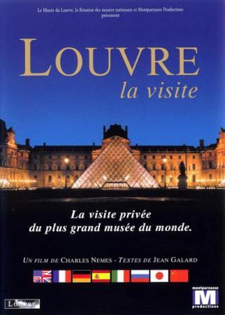 Визит в Лувр / Louvre la visite (1998) DVDRip + UA-IX