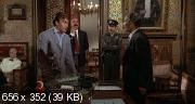 Комиссар X: Три зелёные собаки (1967) DVDRip
