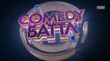 Comedy Баттл. Последний сезон