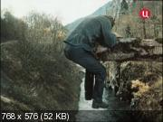 SOS над тайгой (1976) DVB