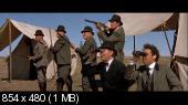 ��������, ��� ��� ���� / Oklahoma Crude (1973)