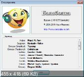 Balabolka 2.10.0.578 + Portable + Голосовой модуль Alyona