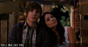 �������� ������ 3: ��������� / High School Musical 3: Senior Year (2008) BDRip | DUB