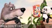 Маша и медведь. Дорогая передача 49 серия (2015) WebRip