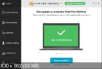 Avast! Free Antivirus 2015 10.2.2215 Final [Multi/Ru]