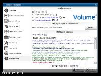 Volume2 v1.1.4 + Portable ML/Rus