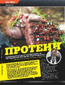 Железный мир №4 (Апрель) (2015) PDF
