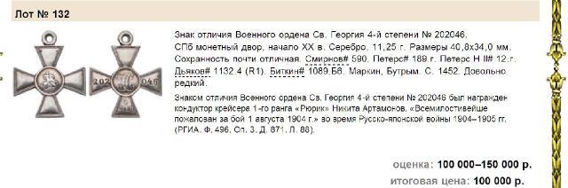 http://i59.fastpic.ru/thumb/2015/0412/c4/eb4f95d089d7d0c9c8a8e74e12272dc4.jpeg