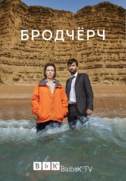 Бродчёрч / Broadchurch [Сезон 3, Эпизоды 1-4 (8)] (2017) WEBDL 1080p | BaibaKo