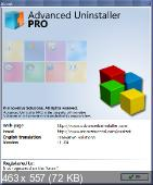 Advanced Uninstaller PRO 11.64