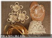 Оригинальные предметы декора   - Страница 3 F6f542a1517a404e6b280f65073d4032