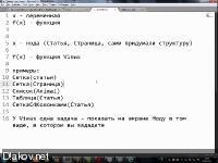 Drupal. Уровень 1. Администрирование и создание сайтов (2015)