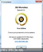 ISO Workshop 5.9