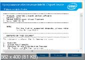 Intel Chipset Device Software 10.0.27