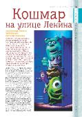 ��� ���������� �5 [141] (���) (2015) PDF