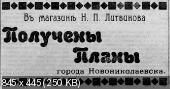 http://i59.fastpic.ru/thumb/2015/0714/49/950c188ac0a7006b9549dcf7c7e1eb49.jpeg