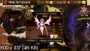 Seven Knights v1.0.11 [Mod/Rus/Android]