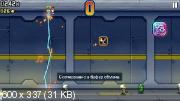 Jetpack Joyride 1.8.9 [Unlimited Coins/Android]