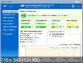 Ariolic ActiveSmart 2.97.144