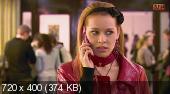 Вирт / Игра не по-детски (2010) HDTVRip от Files-x